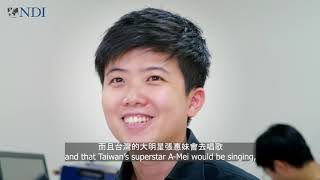 Miao Po ya 苗博雅 Taipei city councilorL