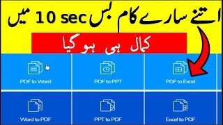 How to convert PDF To Ms Word  PPT & Excel In 10 Secs 100% Free