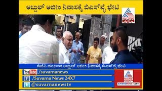 BS Yeddyurappa Celeberates Ramzan With Abdul Ajim At His Residence