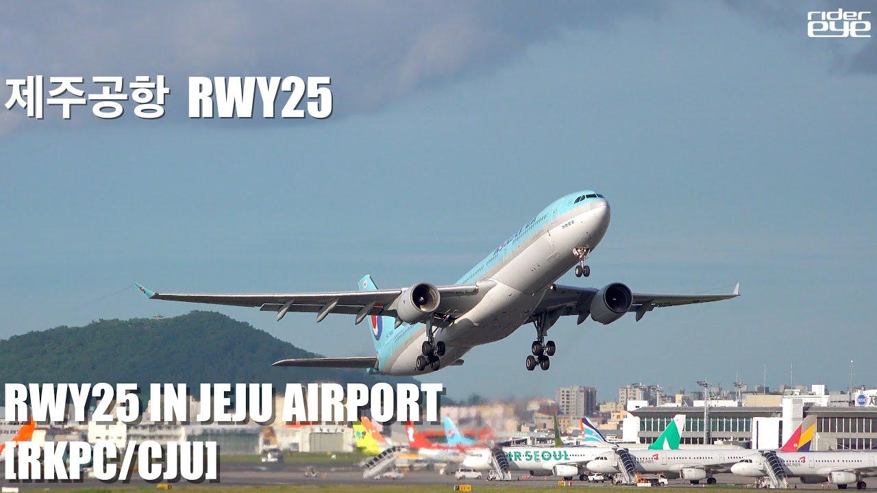 제주공항 RWY25 이착륙하는 항공기들/RWY25 in JEJU AIROIRT[ridereye]#제주공항 #제주도 #항공기