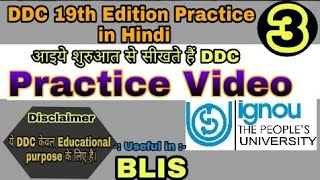DDC 19th Edition Practice in Hindi IGNOU BLIS Mission Study how to make DDC class number