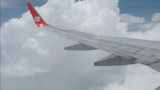Detik Detik Pesawat Berguncang saat menabrak Awan Tebal, Lion Air Penerbangan Bali Yogyakarta