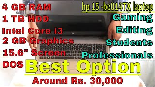 Best Laptop in Rs. 30,000 [HP 15 -be014TX unboxing, review]