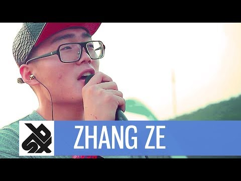 ZHANG ZE | Shape Of You Loopstation Cover