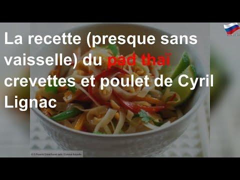 la-recette-(presque-sans-vaisselle)-du-pad-thaï-crevettes-et-poulet-de-cyril-lignac