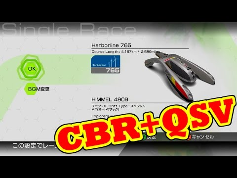 [CBR+QSV] RIDGERACER6 [USB3HDCAP,StreamCatcher]