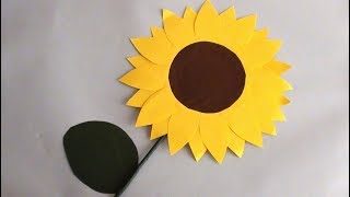 DIY Paper Sunflower | How to Make Flower at Home Tutorial