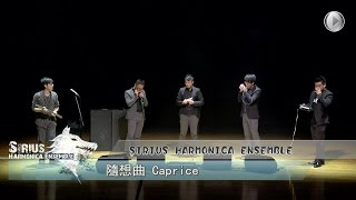 Baixar [LIVE] Caprice (2014) - by Hans-Gunther Kolz - 天狼星口琴樂團 Sirius Harmonica Ensemble