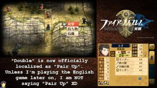 Fire Emblem: Awakening - Chapter 5: The Holy Queen and The Foolish King [English Subtitled]