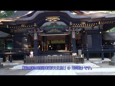 千葉県香取市 香取神宮  Katori Shrine