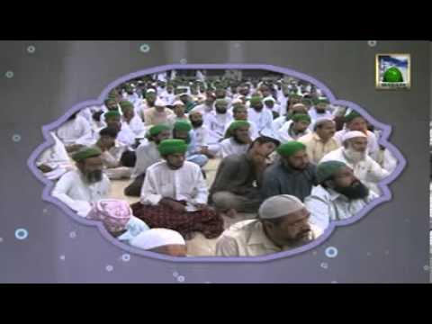 Durood e Shifa  Aaqa Ki Shafaat Wajib Ho jati hai. Haji shahid Attari    (23.05.2013)