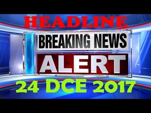 WORLD  NEWSPAPER HEADLINES , 24 DCE 2017 || WORLD NEWS RADIO