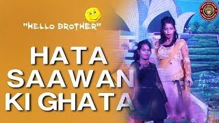 Hata Saawan Ki Ghata | Hello Brother | Live Stage Show | Aadarsh Natya Niketan