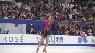 第78回全日本フィギュアスケート選手権大会 女子フリー.