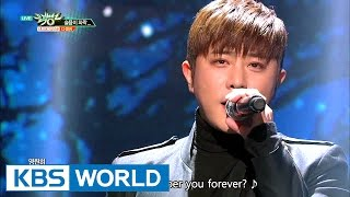 December - Disappeared | 디셈버 - 슬픔이 와락... [Music Bank / 2016.12.09]