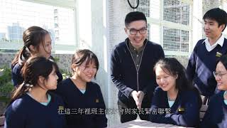 Publication Date: 2020-11-07 | Video Title: 高雷中學宣傳短片