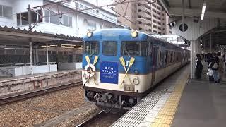 観光列車「瀬戸内マリンビュー」 尾道駅から回送シーン