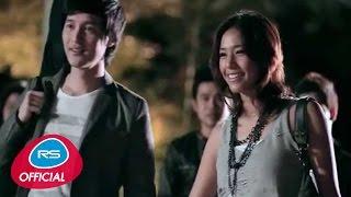 รักคงยังไม่พอ : ปาน ธนพร | Official MV