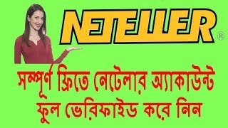 How To Open Neteller Account Full Bangla  Tutorial 2018 | Neteller Update Bangla 2018 |