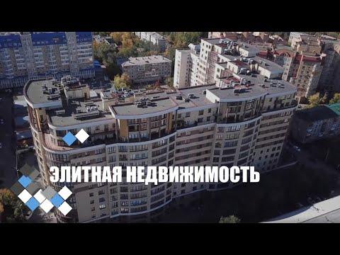 ЭЛИТНАЯ КВАРТИРА/КРУТОЙ ДИЗАЙН/подробный ROOM TOUR