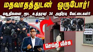 Seithi Veech 20-10-2020 IBC Tamil Tv