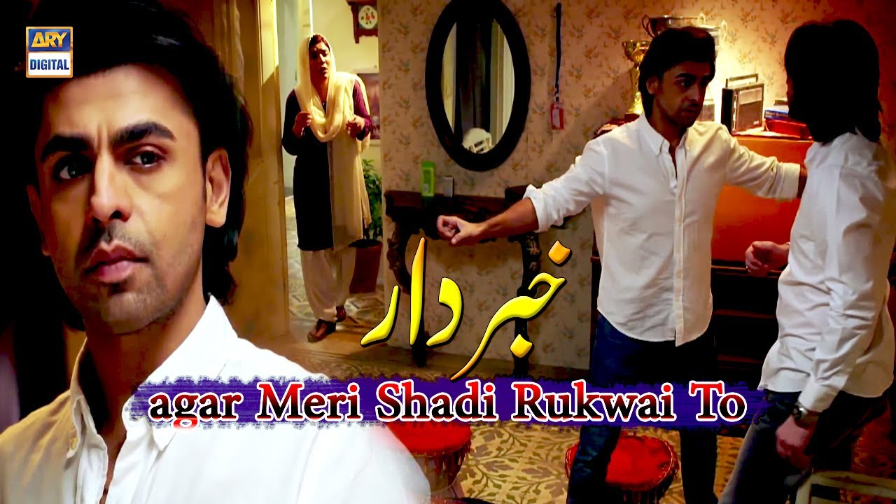 Khabardar Agar Meri Shadi Rukwane Ki Koshish Bhi Ki To - Farhan Saeed Best Scene