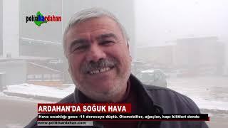 Ardahan'da soğuk hava etkili oluyor 17 Aralık www.politikardahan.com