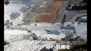 3.11を忘れない 決して忘れてはならない未曾有の大震災の画像とYOSHIKI...