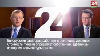 Геннадий Болбатовский   директор Республиканского центра по оздоровлению