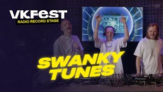 VK Fest Online | Radio Record Stage — SWANKY TUNES