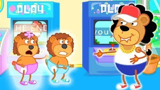 Lion Family Arcade Game  – Lesson For Troublemaker Cartoon For Kids