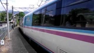 山北町 谷峨駅にて午前8時40分ごろ撮影.