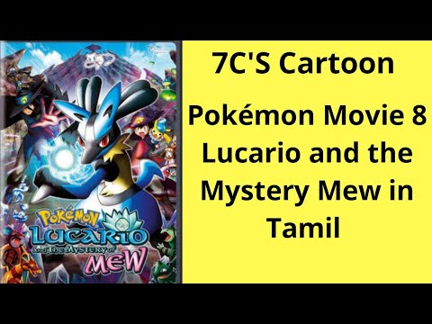 Download Pokémon Movie 8: Lucario and The Mystery Mew in Tamil