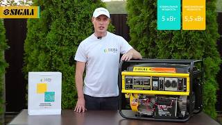 Обзор генераторов Sigma 5710311 и 5710341