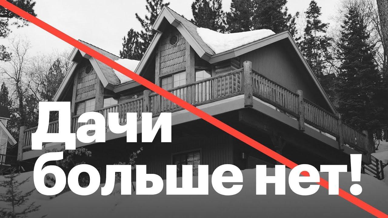 индивидуальное жилищное строительство виды