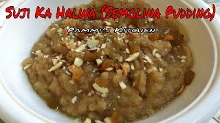 Suji Ka Halwa - आसान और स्वादिष्ट सूजी हलवा रेसिपी - Rawa Sheera - Semolina Pudding Recipe
