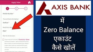 How to Open Zero Balance Account in Axis Bank | Open Axis ASAP Account Online | Hindi