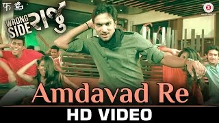 Presenting the ahmedabad anthem called 'amdavad re' sung by vishal dadlani. song - amdavad re movie wrong side raju music sachin jigar singer da...