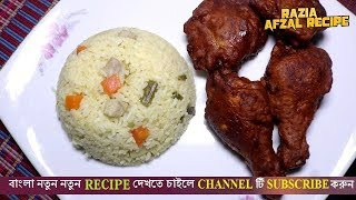 ফ্রাইড চিকেন রেসিপি | Eid special Chicken Kebab Recipe | Chinese Fried Chicken Recipe by Razia
