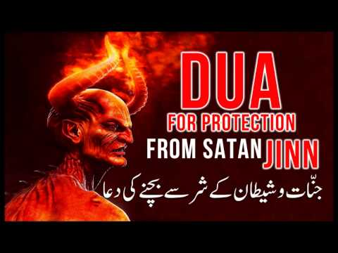 Dua That Protects You From All Evil ᴴᴰ   - Supplication Refuge from Devil Satan Jinn, Shaytan, Demon