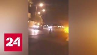 Саудовская полиция сбила беспилотник над королевским дворцом - Россия 24