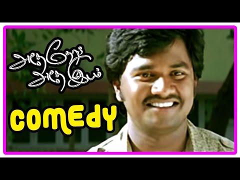 Adhe Neram Adhe Idam Comedy Scenes | Tamil Comedy | Jai Comedy | Lollu Sabha Jeeva | Sathyan