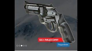 САМЫЙ ПОЛНЫЙ ОБЗОР РЕВОЛЬВЕРА СИГНАЛЬНОГО EKOL VIPER 5,6 мм