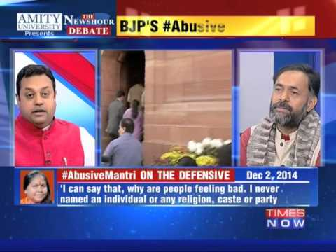 The Newshour Debate: First Abuse, Then apologise - Part 1 (2nd Dec 2014)