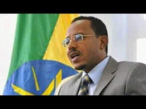 "Ethiopian NEWS// June  23/2019==""//ከመከላከያ ሚኒስቴር ክቡር ለማ መገርሳ በአማራ ክልል መፈንቅለ መንግሥት ምክንያት የተሰጠ መግለጫ"