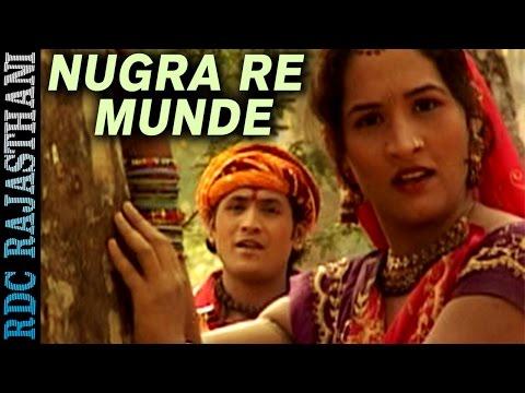 Bhajan LEHRIYAN | Nugra Re Munde | Prakash Mali New Bhajan 2016 | Marwadi Bhajan | Latest VIDEO