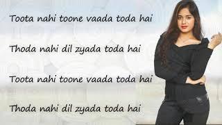 Ishq Farzi Lyrics   Jannat Zubair & Rohan Mehra   Latest Song 2019 Thumb