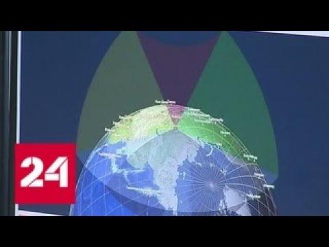 Новые РЛС в Красноярском крае контролирует небо от Гренландии до Японии - Россия 24