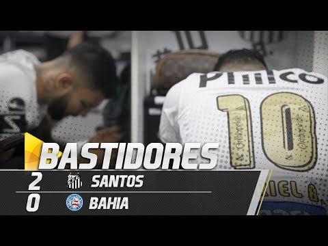 Santos 2 x 0 Bahia | BASTIDORES | Brasileirão (25/08/18)