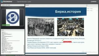 Сергей Ильясов 1 урок 29 04 2015